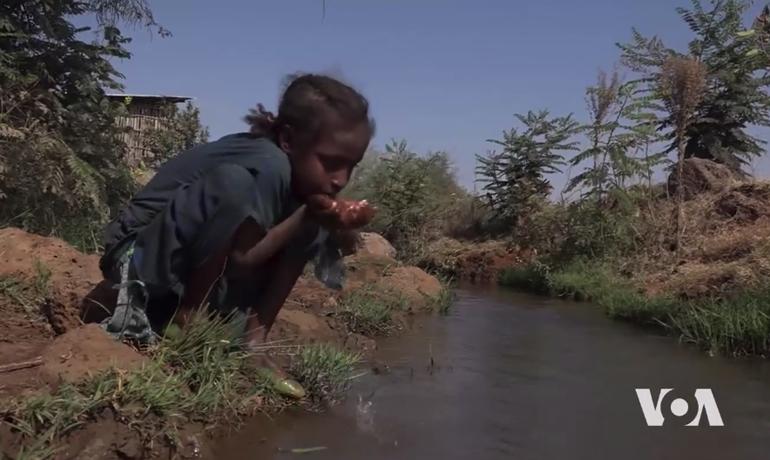 የዓባይ ዙሪያ ሰዎች - ክፍል አንድ (People of the Blue Nile - Part I)